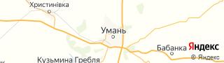 Свежие объявления вакансий г. Умань на портале Электронного ЦЗН (Центра занятости населения) гор. Умань, Украина