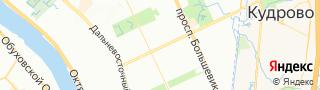 Каталог свежих вакансий города (региона) Улица Дыбенко