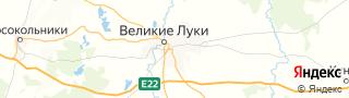 Центр занятости населения гор. Великие Луки, Россия со свежими вакансиями для поиска работы и резюме для подбора кадров работодателями