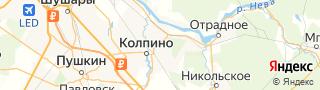 Каталог свежих вакансий города (региона) Колпино, Район Санкт-Петербурга, Россия