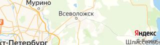 Каталог свежих вакансий города (региона) Всеволожск, Ленинградская область, Россия