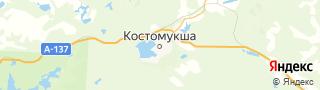 Центр занятости населения гор. Костомукша, Россия со свежими вакансиями для поиска работы и резюме для подбора кадров работодателями
