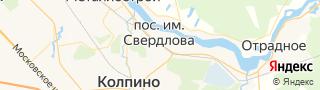 Каталог свежих вакансий города (региона) поселок Понтонный
