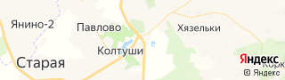 Каталог свежих вакансий города (региона) Колтуши