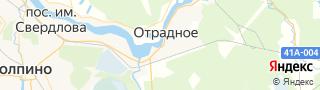 Каталог свежих вакансий города (региона) Отрадное, Республика Крым, Россия