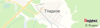 Каталог свежих вакансий города (региона) поселок Гладкое