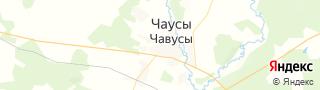 Свежие объявления вакансий г. Чаусы на портале Электронного ЦЗН (Центра занятости населения) гор. Чаусы, Белоруссия
