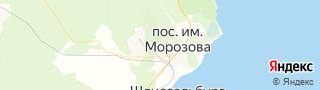 Каталог свежих вакансий города (региона) посёлок имени Морозова