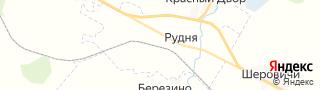 Центр занятости населения гор. Рудня, Россия со свежими вакансиями для поиска работы и резюме для подбора кадров работодателями