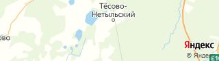 Центр занятости населения гор. Тёсово-Нетыльское, Россия со свежими вакансиями для поиска работы и резюме для подбора кадров работодателями