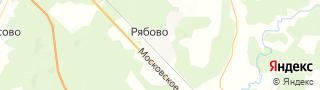 Центр занятости населения гор. Рябово, Россия со свежими вакансиями для поиска работы и резюме для подбора кадров работодателями