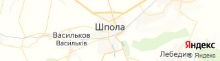 Свежие объявления вакансий г. Шпола на портале Электронного ЦЗН (Центра занятости населения) гор. Шпола, Украина