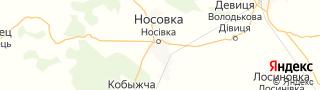 Свежие объявления вакансий г. Носовка на портале Электронного ЦЗН (Центра занятости населения) гор. Носовка, Украина