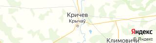 Свежие объявления вакансий г. Кричев на портале Электронного ЦЗН (Центра занятости населения) гор. Кричев, Белоруссия