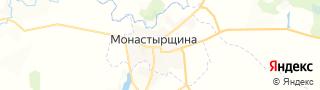 Каталог свежих вакансий города (региона) Монастырщина, Россия