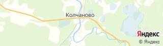 Каталог свежих вакансий города (региона) Колчаново