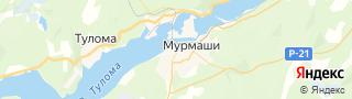 Центр занятости населения гор. Мурмаши, Россия со свежими вакансиями для поиска работы и резюме для подбора кадров работодателями