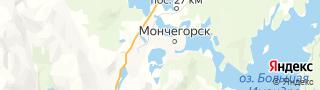 Каталог свежих вакансий города (региона) Мончегорск, Мурманская область, Россия