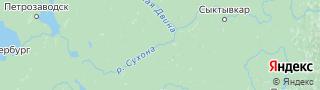 Свежие объявления вакансий г. Талая на портале Электронного ЦЗН (Центра занятости населения) гор. Талая, Магаданская область, Россия
