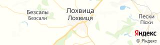 Центр занятости населения гор. Лохвица, Украина со свежими вакансиями для поиска работы и резюме для подбора кадров работодателями