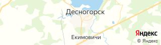 Центр занятости населения гор. Десногорск, Россия со свежими вакансиями для поиска работы и резюме для подбора кадров работодателями