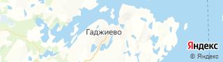 Центр занятости населения гор. Гаджиево, Россия со свежими вакансиями для поиска работы и резюме для подбора кадров работодателями