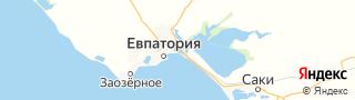 Каталог свежих вакансий города (региона) Евпатория