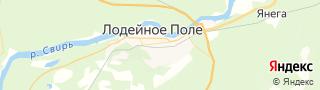 Центр занятости населения гор. Лодейное Поле, Россия со свежими вакансиями для поиска работы и резюме для подбора кадров работодателями