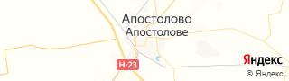 Центр занятости населения гор. Апостолово, Украина со свежими вакансиями для поиска работы и резюме для подбора кадров работодателями