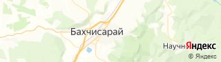 Центр занятости населения гор. Бахчисарай, Россия со свежими вакансиями для поиска работы и резюме для подбора кадров работодателями
