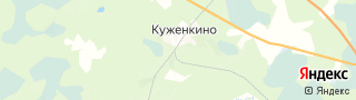 Центр занятости населения гор. Куженкино, Россия со свежими вакансиями для поиска работы и резюме для подбора кадров работодателями