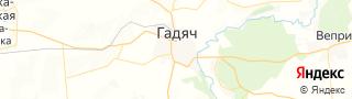 Свежие объявления вакансий г. Гадяч на портале Электронного ЦЗН (Центра занятости населения) гор. Гадяч, Украина