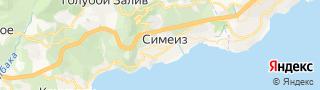 Центр занятости населения гор. Симеиз, Россия со свежими вакансиями для поиска работы и резюме для подбора кадров работодателями