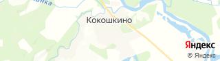 Центр занятости населения гор. Кокошкино, Россия со свежими вакансиями для поиска работы и резюме для подбора кадров работодателями