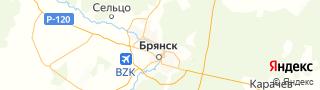 Каталог свежих вакансий города (региона) Брянск