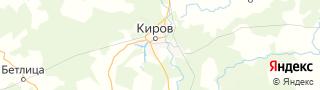 Каталог свежих вакансий города (региона) Киров (Калужская область)
