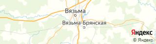 Центр занятости населения гор. Вязьма, Россия со свежими вакансиями для поиска работы и резюме для подбора кадров работодателями