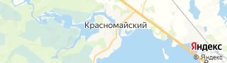 Центр занятости населения гор. Красномайский, Россия со свежими вакансиями для поиска работы и резюме для подбора кадров работодателями