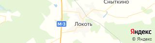 Центр занятости населения гор. Локоть, Россия со свежими вакансиями для поиска работы и резюме для подбора кадров работодателями