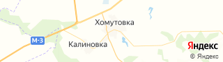 Центр занятости населения гор. Хомутовка, Россия со свежими вакансиями для поиска работы и резюме для подбора кадров работодателями