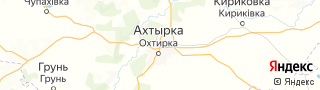 Свежие объявления вакансий г. Ахтырка на портале Электронного ЦЗН (Центра занятости населения) гор. Ахтырка, Украина