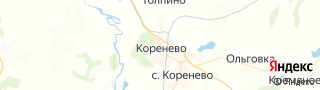 Центр занятости населения гор. Коренево, Россия со свежими вакансиями для поиска работы и резюме для подбора кадров работодателями