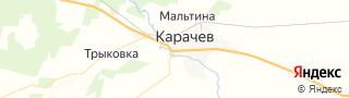 Центр занятости населения гор. Карачев, Россия со свежими вакансиями для поиска работы и резюме для подбора кадров работодателями