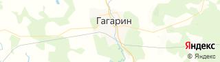 Центр занятости населения гор. Гагарин, Россия со свежими вакансиями для поиска работы и резюме для подбора кадров работодателями