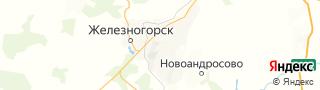 Каталог свежих вакансий города (региона) Железногорск (Курская область)