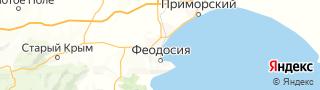 Центр занятости населения гор. Феодосия, Россия со свежими вакансиями для поиска работы и резюме для подбора кадров работодателями
