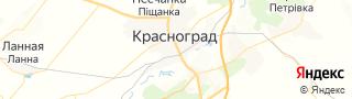 Свежие объявления вакансий г. Красноград на портале Электронного ЦЗН (Центра занятости населения) гор. Красноград, Украина