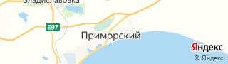 Каталог свежих вакансий города (региона) Приморский (Республика Крым)