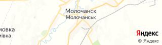 Свежие объявления вакансий г. Молочанск на портале Электронного ЦЗН (Центра занятости населения) гор. Молочанск, Украина