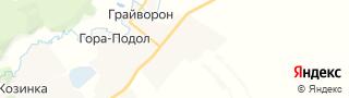 Центр занятости населения гор. Грайворон, Россия со свежими вакансиями для поиска работы и резюме для подбора кадров работодателями